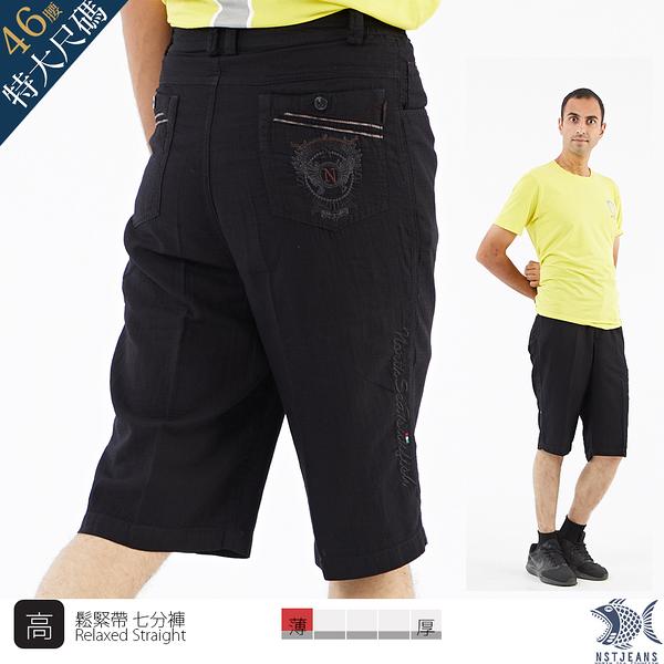 【NST Jeans】特大尺碼 鬆爽輕薄 草寫英文 鬆緊腰七分短褲 (中高腰寬版) 009(26302) 台灣製 男
