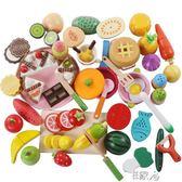 切水果玩具兒童蔬菜切切看過家家 E家人