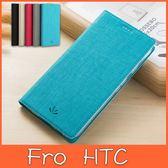 HTC U12 life U12+ VILI皮套 手機皮套 插卡 支架 內軟殼 隱形磁扣 皮套 保護套