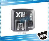 黑熊館 神牛 GODOX X1R-N 接收器 閃光燈無線電 TTL 引閃 單接收器 for NIKON 單顆