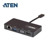 ATEN USB-C UH3232多埠迷你擴充基座