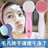 洗臉刷軟毛潔面刷矽膠洗臉儀洗臉神器清潔毛孔器 完美情人精品館