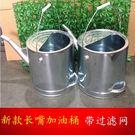 汽油桶長嘴加油桶配帶加油漏斗汽油桶汽車摩備用油箱加油壺 color shop  YXS