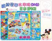 麗嬰兒童玩具館~廣告熱門商品-日本EPOCH DIY水串珠-繽紛豪華水串珠(24色)