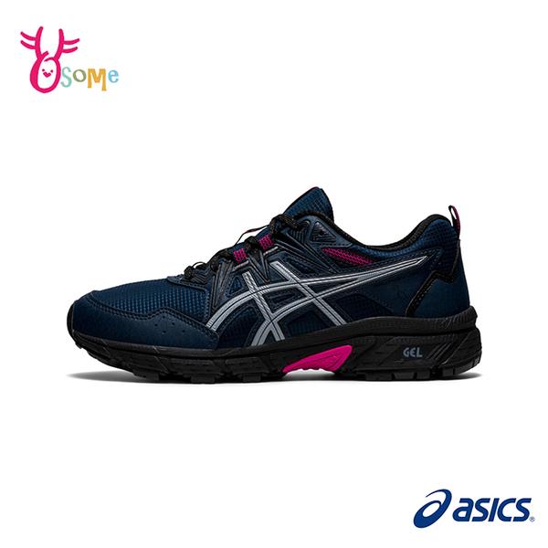 ASICS越野跑鞋 女鞋 GEL-VENTURE 8 AWL 防水 亞瑟膠 跑步鞋 運動鞋 慢跑鞋 亞瑟士 C9193#藍色
