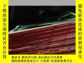 二手書博民逛書店中國國家地理罕見2009年存11期 缺第3期 無贈品Y32667