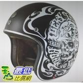 [COSCO代購] W119433 TORC 3/4 防護頭盔 T-50 Smoke Skull