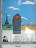 【書寶二手書T8/漫畫書_ZJI】追憶似水年華I貢布雷_普魯斯特,史蒂芬.黑雨