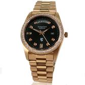 Arseprince -雍容華貴日誌型立體鑲鑽中性錶-黑