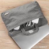 蘋果macbook筆記本電腦包手提小米air13pro13.3寸14男15.6內膽包  琉璃美衣