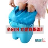 泡腳桶 足浴盆保溫帶蓋手提足浴桶泡腳桶洗腳盆沐足盆桶泡腳桶盆塑料加厚JY【快速出貨】