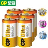 GP超能量特強鹼性電池2號 8入