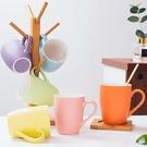 6個套裝 杯子客廳水杯小清新馬克杯家用陶瓷【雲木雜貨】
