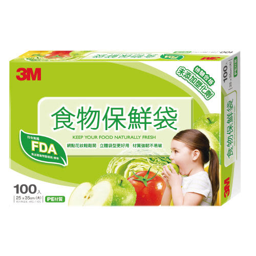 [奇奇文具] 【3M 廚房系列 食物保鮮袋】FB-231 食物保鮮袋 (大) 盒裝100入