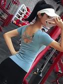 胸墊T恤 緊身顯瘦運動上衣女健身服跑步訓練彈力速干瑜伽服短袖t恤帶胸墊 【618 大促】