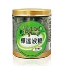 樺達 喉糖罐裝-超涼薄荷160g