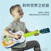 音樂小吉他可彈奏大號尤克里里初學者兒童仿真樂器琴男女寶寶玩具 洛小仙女鞋