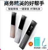 Sony/索尼錄音筆ICD-TX650專業高清降噪上課用學生隨身聽播放器 NMS台北日光