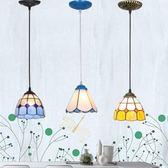 地中海蒂凡尼單頭吊燈創意過道陽臺玄關飄窗彩色吧臺樓梯餐廳吊燈