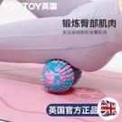 按摩球 按摩球足底筋膜球花生球頸椎經絡按摩手握肌肉放鬆瑜伽健身經膜球 mks宜品