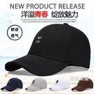 棒球帽帽子男夏天棒球帽休閒百搭正韓潮人英...