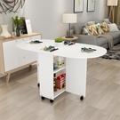 摺疊餐桌 簡易多功能圓形折疊餐桌小戶型家用可行動 MKS薇薇