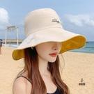 漁夫帽女日系遮臉防曬帽百搭遮陽大沿雙面小...