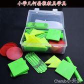 幾何學具 數學教具 塑料磁性計數棒 計數片 計數棒套裝 計數棒盒【小天使】