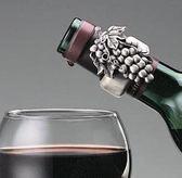 《metalla》ORNAMENTAL Wine Drip Collar 酒瓶止滴環