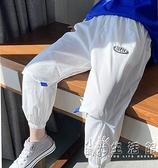 男童褲子薄款冰絲白色中大童夏季潮牌帥氣防蚊褲兒童時髦運動長褲 蘇菲小店