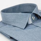 【金‧安德森】灰刷色窄版長袖襯衫