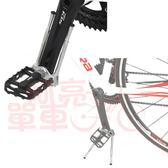 *阿亮單車*Gearoop coolstand 自行車輕量側腳架(CS-040)酷腳架,銀色《B84-601-S》