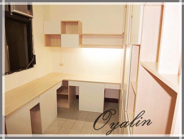 【歐雅系統家具】系統櫃 打造舒適書房~系統書櫃與書桌 系統吊櫃 EGGER 德國E1-V313防潮塑合板