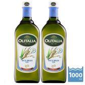 【Olitalia奧利塔】玄米油1000ml*2瓶
