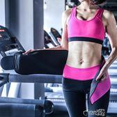 護腰帶女收腹爆汗運動保暖訓練汗帶馬甲線束腰健身腰帶時光之旅