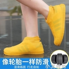 雨鞋套防水防滑加厚耐磨硅橡膠成人男女雨天防雨防護腳套兒童雨鞋【小艾新品】