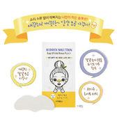 Apieu 小資女孩雞蛋鼻貼(單片入)【櫻桃飾品】【21341】