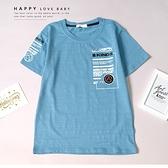 大童 質感滑面字母水藍短T 春夏童裝 男童棉T 男童上衣 男童短袖 男童T恤