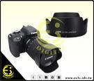 ES數位 JJC CANON EF-S 18-135mm IS USM 專用 遮光罩 同原廠 EW-73D 蓮花罩 可反扣 EW73D