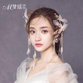 新娘頭飾新娘森繫仙美裸色娟紗流蘇髮飾耳環套裝對夾婚禮頭飾春季特賣