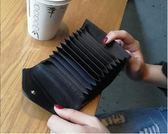 真皮卡包女式多卡位簡約銀行卡片包迷你小巧女士卡包2018新款時尚【小梨雜貨鋪】
