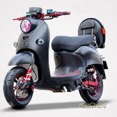 電動車電瓶車踏板電動摩托車成人男女雙人60V72V高速小龜王電摩MBS「時尚彩紅屋」