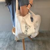 單肩側背帆布包大容量布袋包 日系斜背包女【聚寶屋】