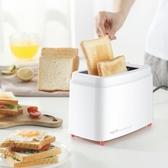 早餐機 九檔調節 雙面烘烤便捷調溫加熱早餐機 618購物節