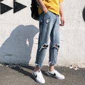 牛仔褲 2018夏季韓版破洞毛邊牛仔褲潮男薄款寬鬆直筒九分牛仔褲 萬聖節