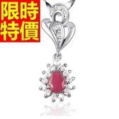 紅寶石項鍊鑲925純銀-生日情人節禮物天然吊墜女飾品58a13【巴黎精品】