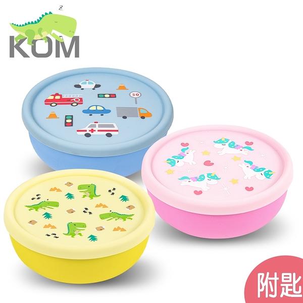 (附匙)【KOM】台灣製316不鏽鋼隔熱碗-獨角獸/恐龍/小汽車