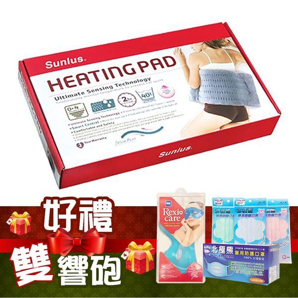 SUNLUS 三樂事 暖暖柔毛熱敷墊 SP1002(MHP811)(大) 30x60 動力式熱敷墊 電毯 電熱毯【生活ODOKE】