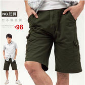 【大盤大】A805 男 夏 NG無法退換 純棉五分褲 墨綠 水洗褲 L XL 素面短褲 口袋工作褲 休閒褲 透氣