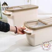 一件85折免運--防潮箱加厚大米桶塑膠儲米箱米缸防蟲防潮廚房密封桶麵粉桶裝米箱米盒 XW